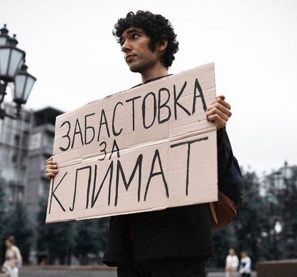 RUS AKTİVİST ARSHAK MAKICHYAN VE RUSYA'DA OKUL GREVLERİ